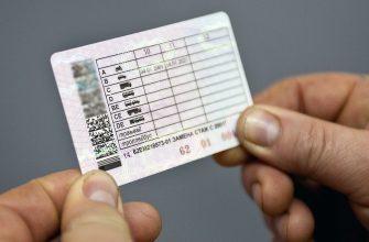 Замена водительских прав на электронные карточки: мифы или реалии