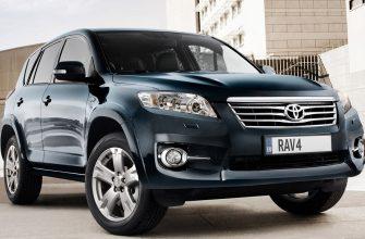 Купить Toyota RAV4 и стать рекордсменом