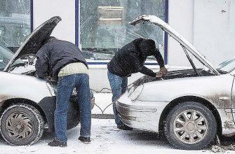 запустить мотор на морозе
