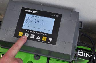 Выбираем зарядное устройство для батареи в авто
