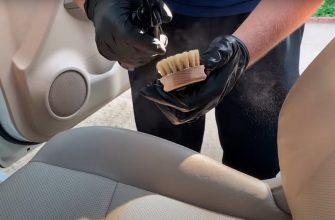 Очиститель кондиционер кожи салона авто: что имеем