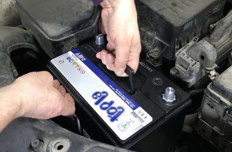 Замена аккумулятора в авто: три важных аспекта
