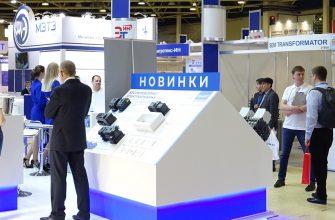 Фонари с GPS-модулями на выставке «Электро-2021»