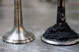Очистить клапана от нагара без разбора двигателя