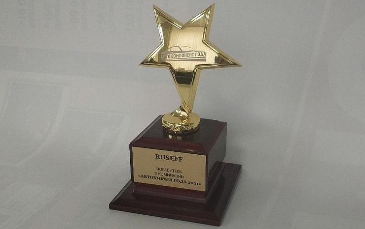 Премия «Автокомпонент года»: лучшая автохимия России
